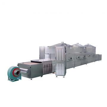 Tunnel-type condiment sterilizing equipment for perfume powder microwave dryer