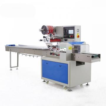 Automatic pillow packing machine pillow roll packing machine vacuum packing machine pillow